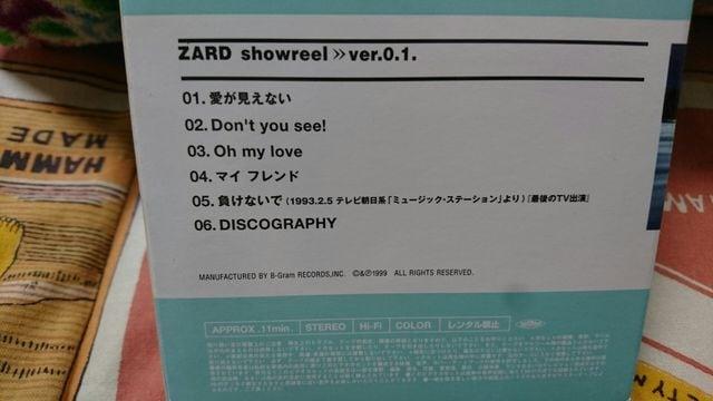 ZARD showreel  ビデオ < タレントグッズの
