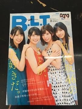 BLT 2019.8月号
