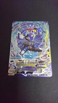 ガンバライジング★バーストライズ 2弾【CP】電王(ロッドフォーム)