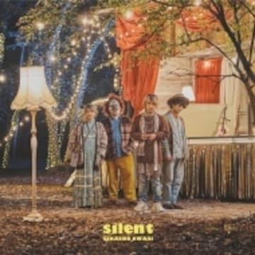 即決 SEKAI NO OWARI silent CD+DVD 初回限定盤A 新品未開封