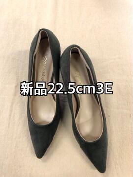 新品☆22.0cm3Eトンガリ ヒール7.0�pカーキー色パンプス☆j259