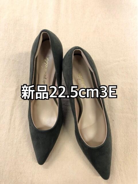 新品☆22.0cm3Eトンガリ ヒール7.0�pカーキー色パンプス☆j259  < 女性ファッションの