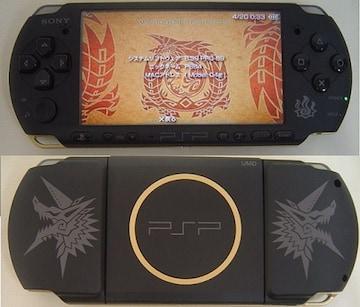 中古PSP3000モンハン3モデル+ソフト10本