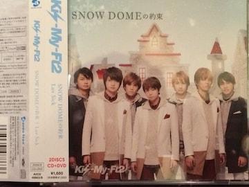 超レア!☆Kis-My-Ft2/SNOW DOMEの約束☆初回盤/CD+DVD/宮田俊哉