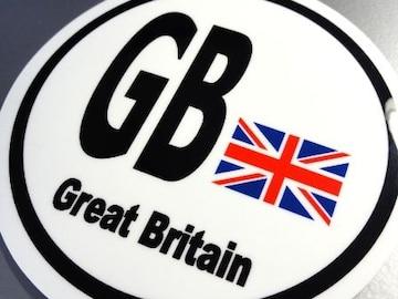○円形 イギリス国旗ステッカービークルID国識別シール GB