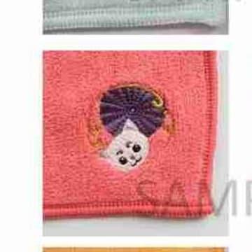 銀魂 刺繍タオル 定春