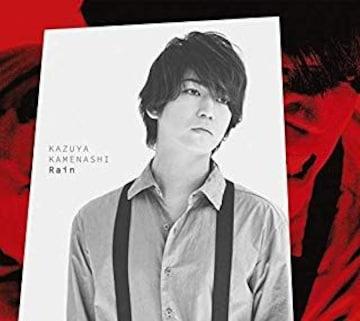 即決 亀梨和也 Rain 初回限定盤1 (CD+2DVD) 新品