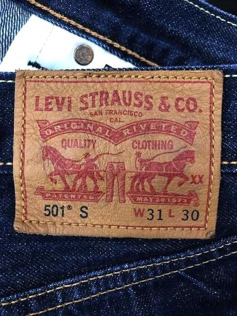 Levis(リーバイス)501s skinny long day rigid セルビッジデニムデニムパンツ < 男性ファッションの