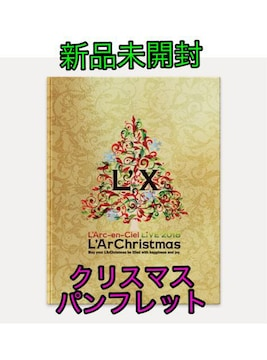 L'Arc-en-Ciel LIVE 2018 L'ArChristmas★パンフレット