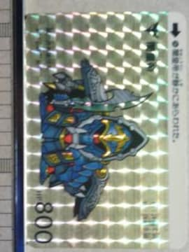 SDガンダム◇カードダス『No.294』闇皇帝