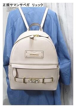500円スタ★正規サマンサベガ リュック ピンク系
