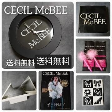 レア★CECIL McBEE/セシルマクビー★入手不可【限定】商品5点