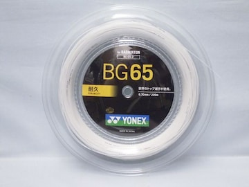 送料無料◆ヨネックスミクロン65(BG65-2)◆200m
