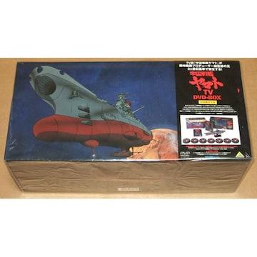新品 宇宙戦艦ヤマト TV DVD-BOX