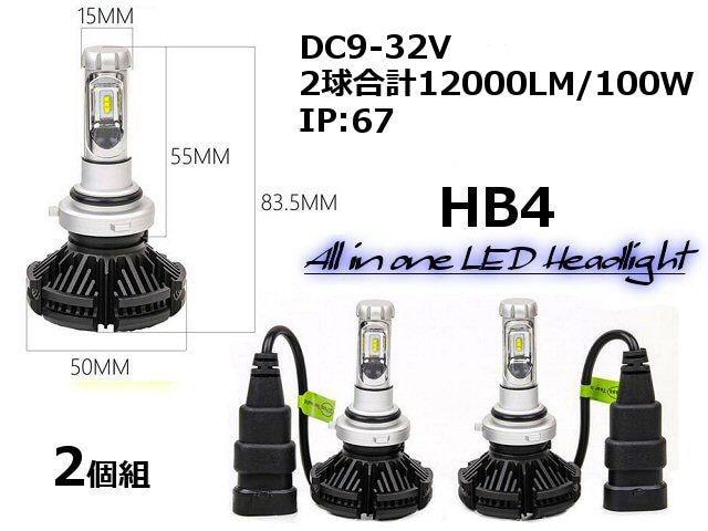 12v24v用/HB4 9006 LEDフォグランプ/X3型/色変更可/左右12000LM < 自動車/バイク