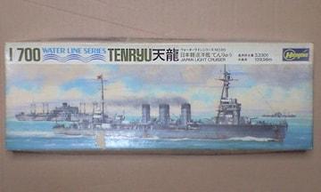 1/700 ハセガワ 日本海軍 軽巡洋艦 天龍 (連合艦隊イラスト付)