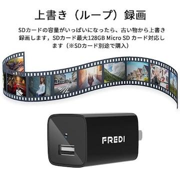超小型 隠しカメラ アダプター型 1080P 高画質