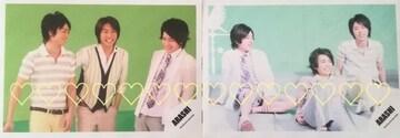 レア◆嵐<混合>公式写真【2枚セット】*2008*OneLove