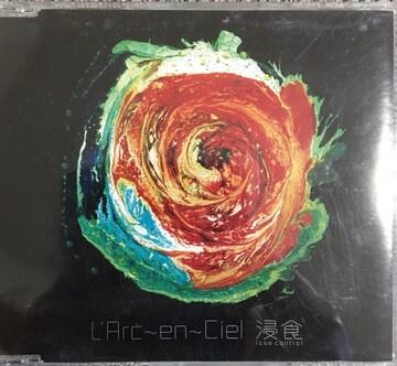 L'Arc-en-Cielの浸食のCD