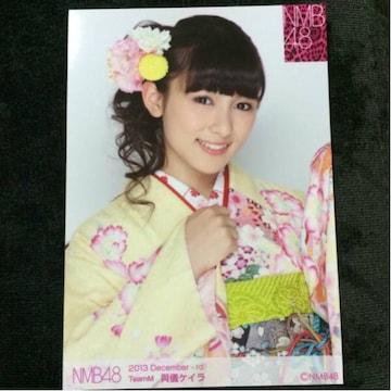 NMB48 與儀ケイラ 2013年福袋 生写真 AKB48