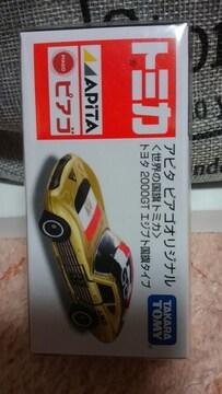 トミカ アピタ ビアゴ 限定 トヨタ 2000GT エジプト国旗タイプ 未開封 新品