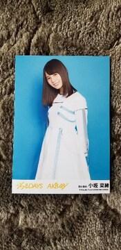 ジワるDAYS AKB48  小坂 菜緒(日向坂46)