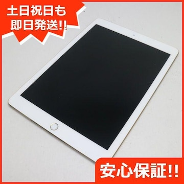 ●超美品●iPad Pro 9.7インチ Wi-Fi 256GB ゴールド●
