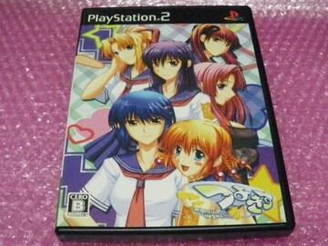 PS2 つよきす−プリンセスソフト・コレクション