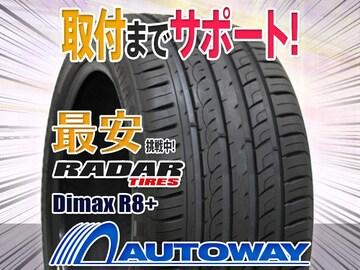 レーダー Dimax R8+ 255/40R19インチ 4本