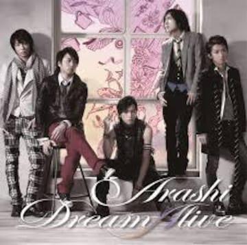 "■希少レアCD『嵐 Dream""A""live【初回限定盤】』"