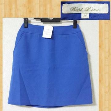 新品 ROPE' PICNIC ロペピクニック スカート 36 ブルー