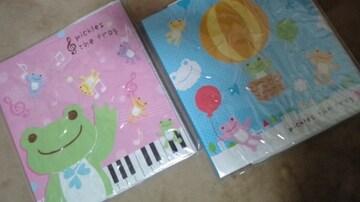 カエルのピクルス 写真アルバム 二冊セット