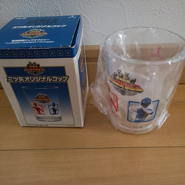 プラスチックのコップ(動物戦隊ジュウオウジャー)