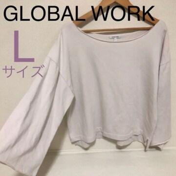 GLOBAL WORK ワイドスリーブ スウェット トレーナー