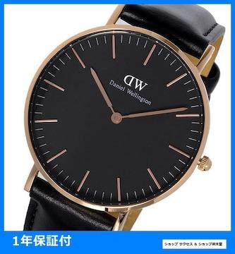 新品■ダニエル ウェリントン 36mm 腕時計 DW00100139 男女兼用