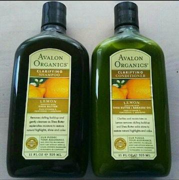 アバロン レモン&シアバター シャンプー コンディショナー