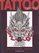 刺青 参考本 TATTOO REVIVAL Vol,1【タトゥー】