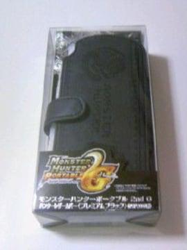 レア モンスターハンター2ndGハンターレザーカバープレミアムブラック/PSP MHP モンハン 保護ケース