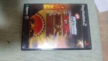 PS2 猛獣王