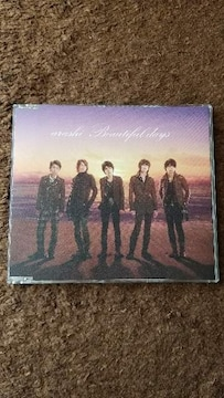嵐 ARASHI/Beautiful days(通常盤)