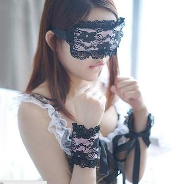 拘束 目かくし マスク 痛くない かわいい 手錠 3点セット