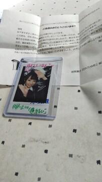 欅坂46、今泉佑唯のチェキ