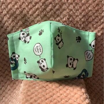 立体インナーマスク 高学年〜大人(小さめ)緑パンダ柄