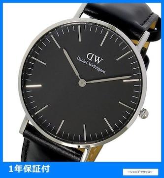 新品 即買い■ダニエル ウェリントン 36mm 腕時計 DW00100145