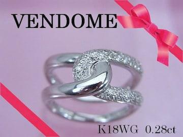 VENDOME K18WG 0.28ct ダイヤモンド リング 10号 仕上げ済★dot