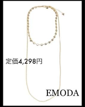 定価4,298円●EMODA【新品】ゴールド●コンビチェーンネックレス