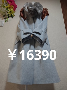 ★新品タグ4L★ウール混★ボリュームティペット★¥16390