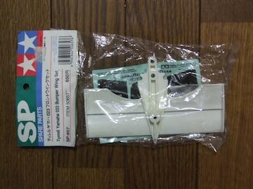 タミヤ・ティレルヤマハ023フロントウイングセット(SP-657)新品!