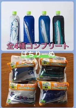 ニューデイズ限定☆送無料!オジコ トレインボトルカバー 全4種