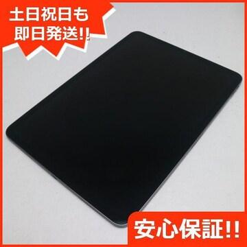 新品同様 iPad Pro 第2世代 11インチ Wi-Fi 128GB